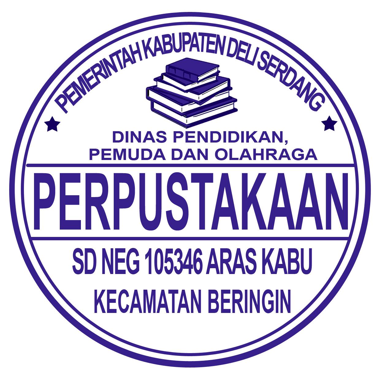 administrasi perpustakaan sekolah sdn 105346 aras kabu